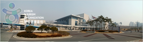 Ansan Culture & Arts Center (안산문화예술의전당)
