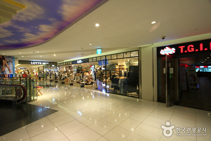 Centre commercial Lotte World (롯데월드 쇼핑몰)