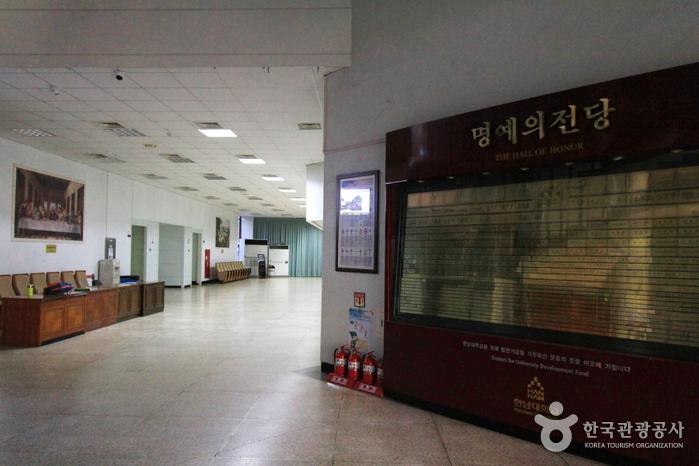 韓南大学校 聖志館(한남대학교 성지관)
