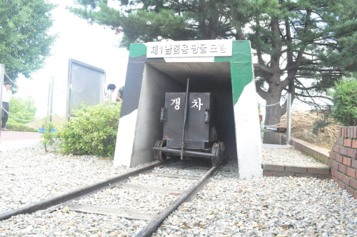 Sangseung Observation Post and No. 1 Tunnel (상승OP, 제1땅굴)