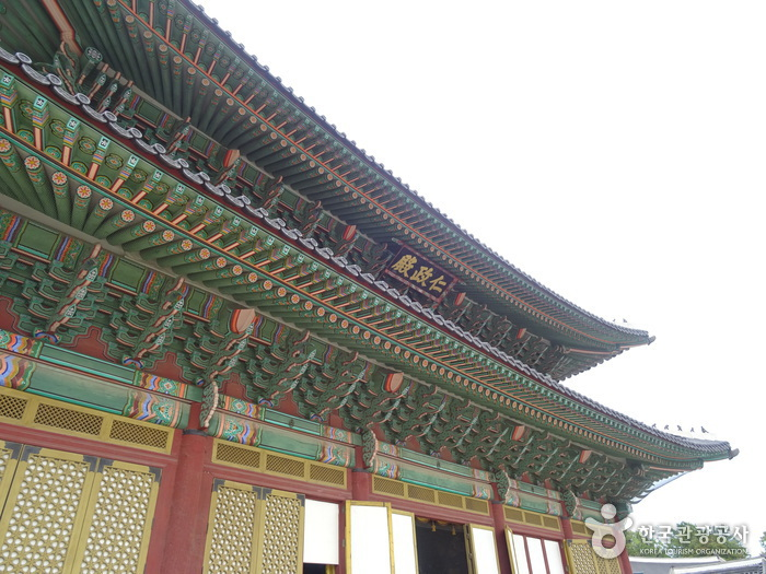 Injeongjeon Hall (인정전)