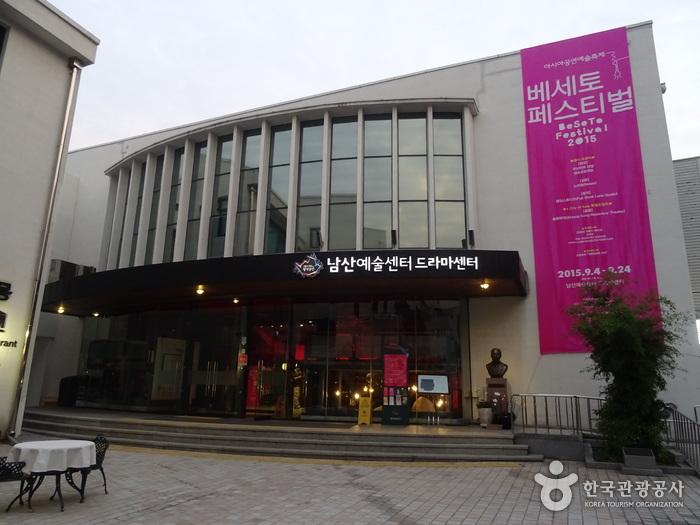 Центр искусств Намсан (남산예술센터)