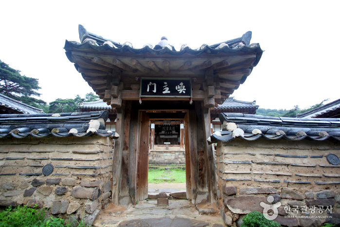 Dodongseowon Confucian Academy (도동서원(달성))
