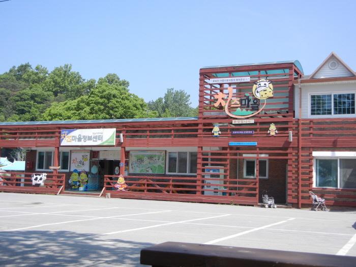 전북 임실치즈마을 사진15