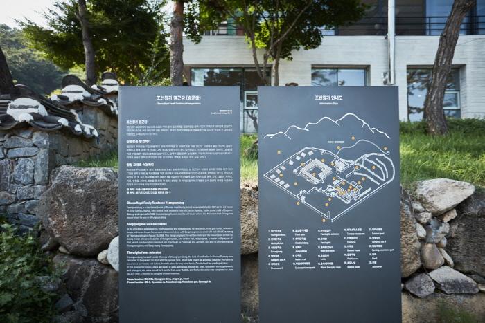 Key Observatory (열쇠전망대)