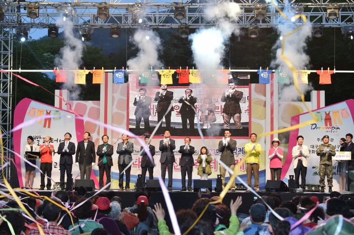 대덕제 앞산빨래터 축제 2018