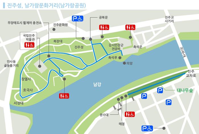 진주성, 남가람문화거리(남가람공원)