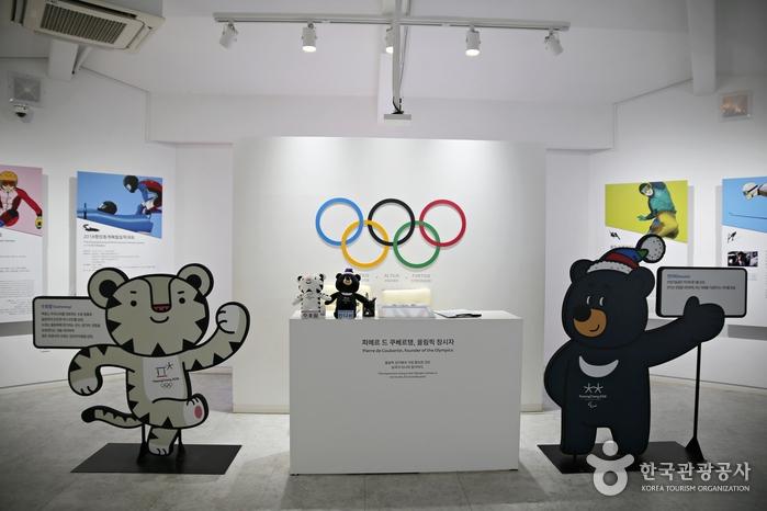 2018평창동계올림픽 홍보체험관 내부