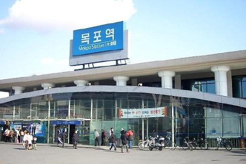목포역(철도체험학습장)
