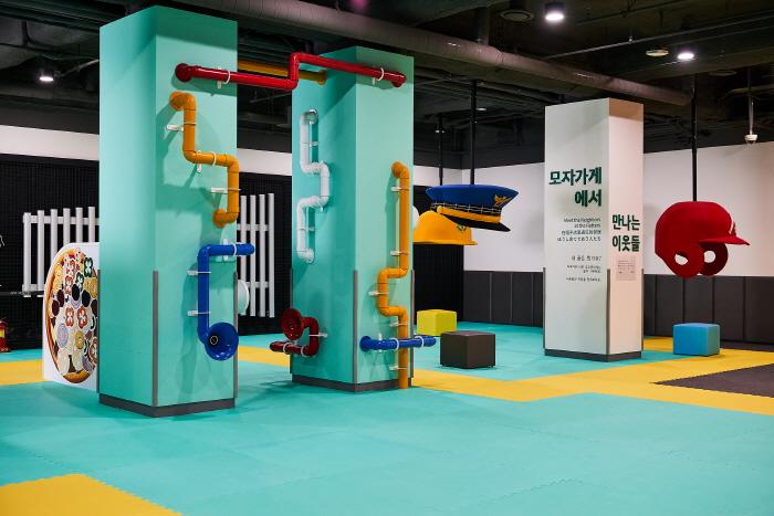 ソウル生活史博物館(서울생활사박물관)