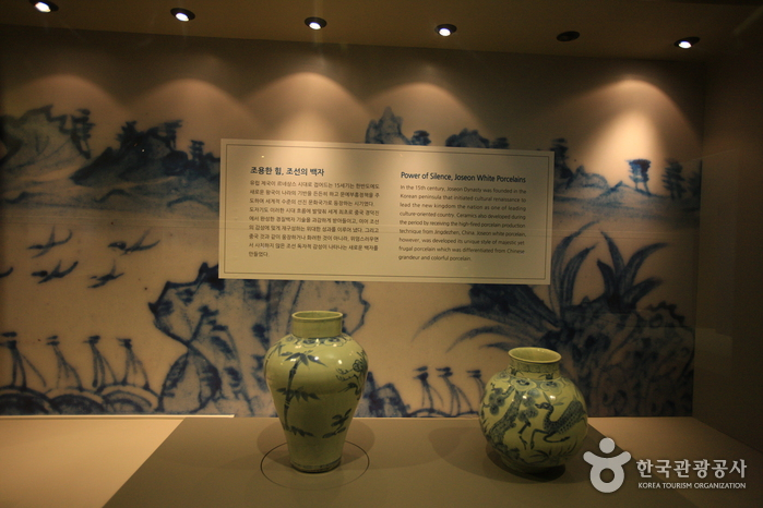 Musée de Joseon Gwanyo de Gwangju (경기도자박...