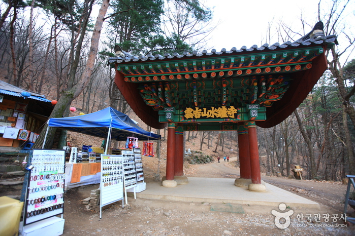Sujongsa Temple (수종사)