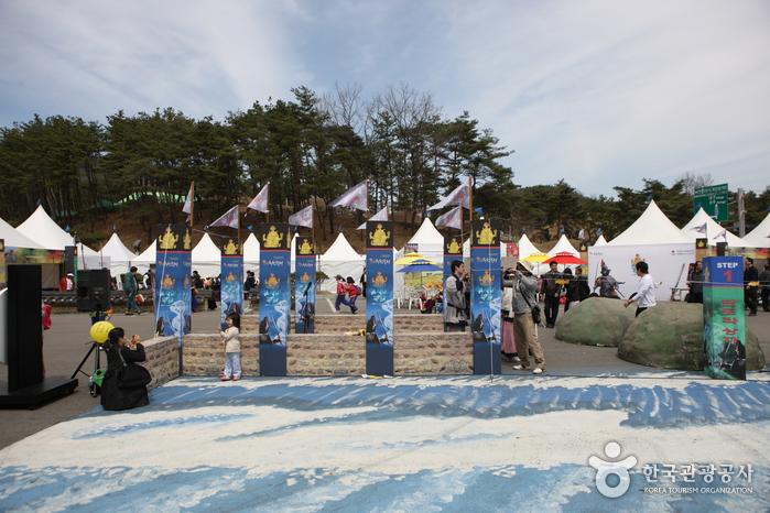Goryeong Daegaya Experience Festival (고령 대가야체험축제)