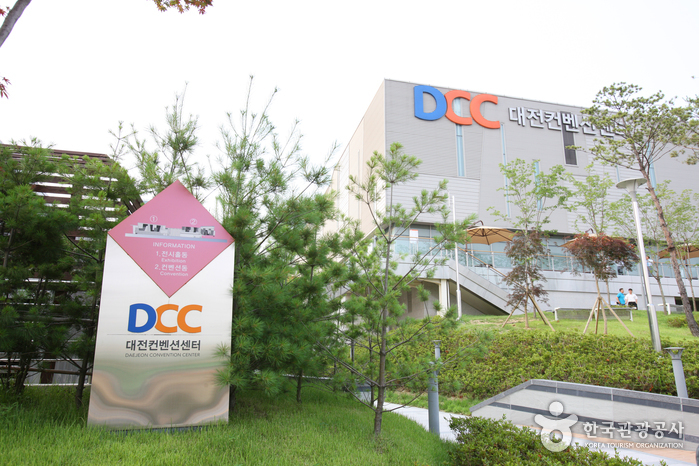 Centre de convention de Daejeon (DCC) (대전 컨벤션센터)