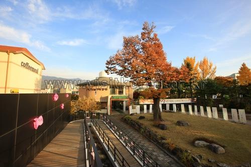 Literaturpark Pak Kyongni (박경리문학공원)