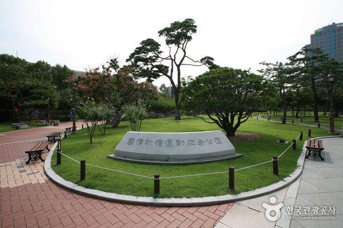 Мемориальный парк движения за погашение государственного долга (국채보상운동기념공원) (старое название Парк единомышленников)21