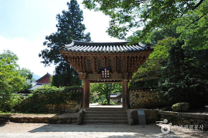 Songgwangsa Temple (Suncheon) (송광사 (순천))