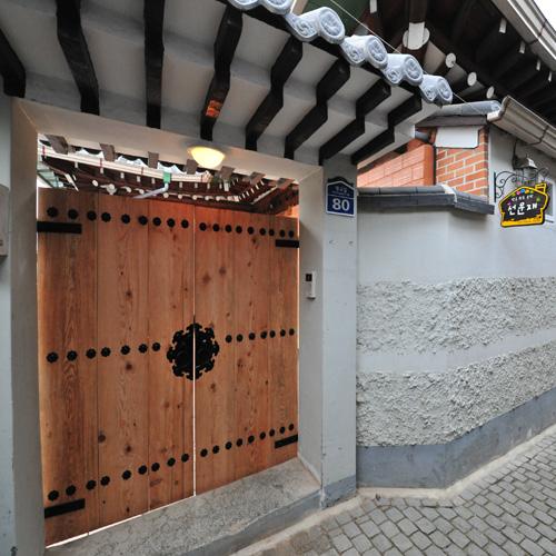 Seonunjae (Jeonju Hanok Village)
