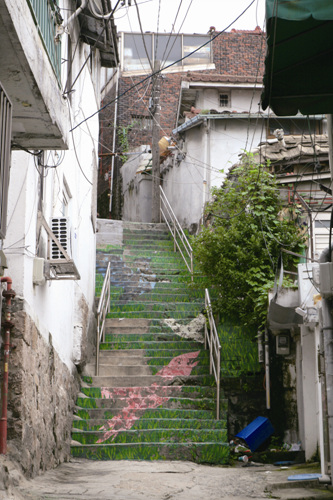 Ihwa Mural Village (이화 벽화마을)