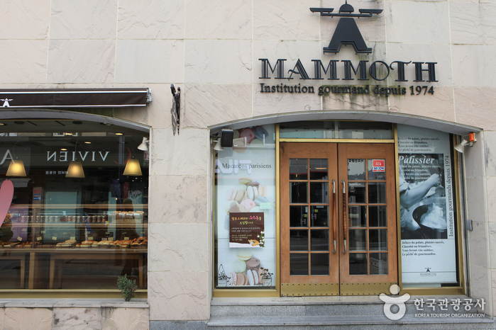 Mammoth Bakery (맘모스제...
