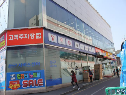 Lotte Hi-mart - Anyang Branch (롯데 하이마트 (안양점))