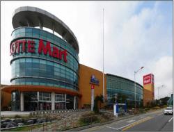 Lotte Mart - Anseong Branch (롯데마트 안성점)
