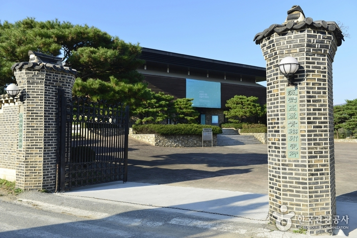 Closed: Haegang Ceramics Museum (해강도자미술관)