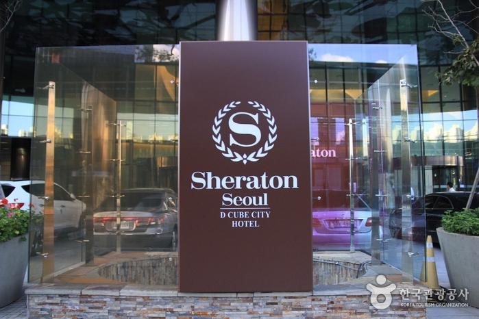 シェラトン・ソウル ディーキューブシティホテル(쉐라톤 서울 디큐브시티 호텔)