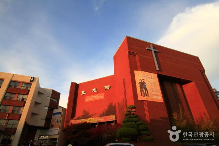 한남대학교 성지관