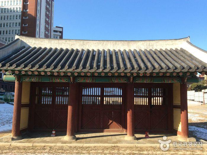 서울 경모궁지