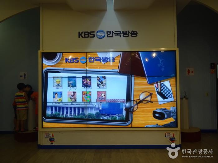 KBS On (KBS 온)