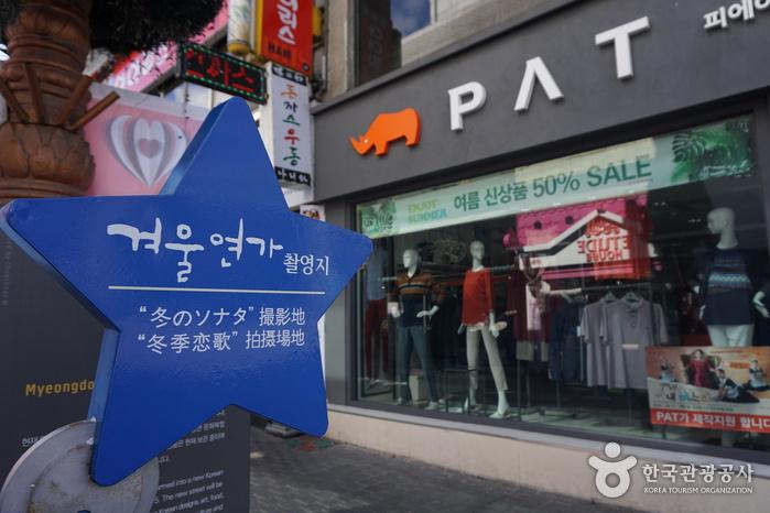 Calles de Myeong-dong de Chuncheon (춘천명동거리)4