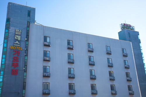 Palace Motel -<br>팔레스모텔