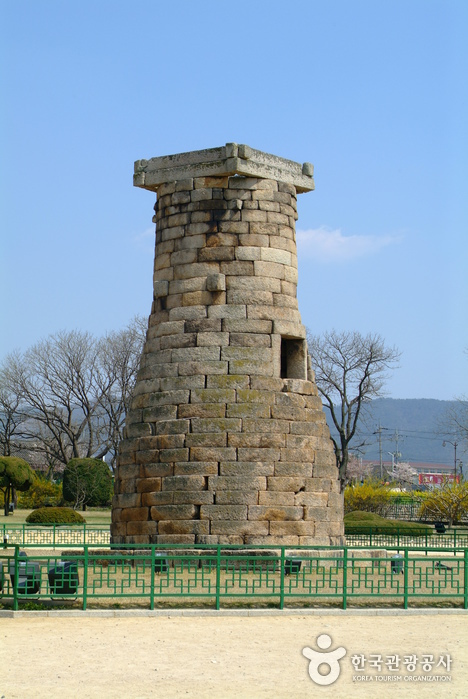 Cheomseongdae Observatory ( )