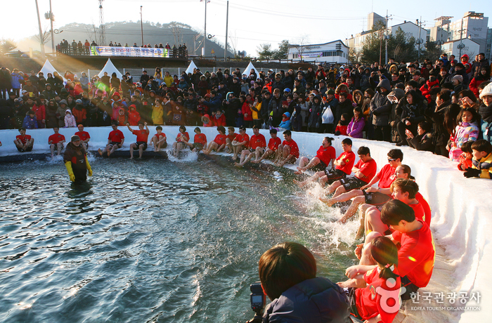 Festival del Sancheoneo de Hwacheon (얼음나라 화천산천어축제)13