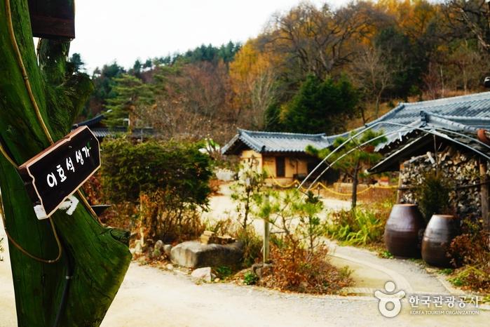 Geburtsstätte von Lee Hyo-seok (이효석 생가터)