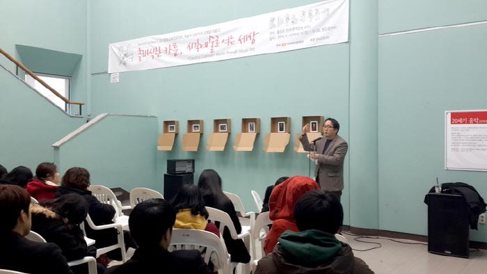 青江漫画歴史博物館(청강 만화역사박물관)