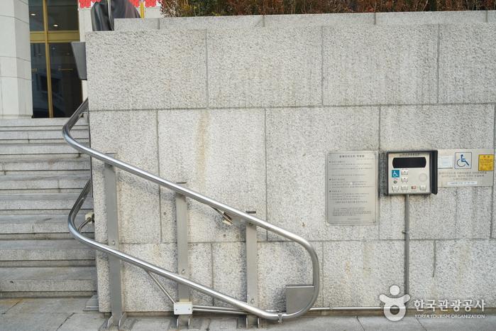 Sejong-Kulturzentrum (세종문화회관)