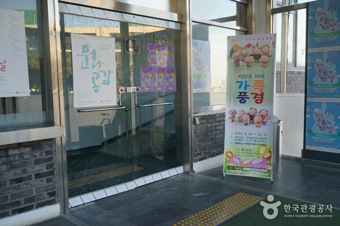 인천수봉문화회관
