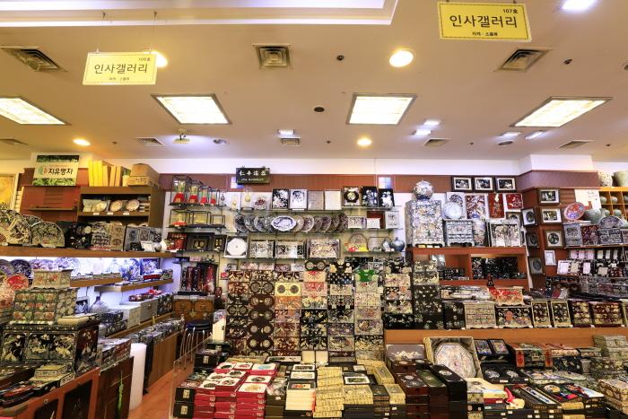 Insa Gallery [Korea Quality]