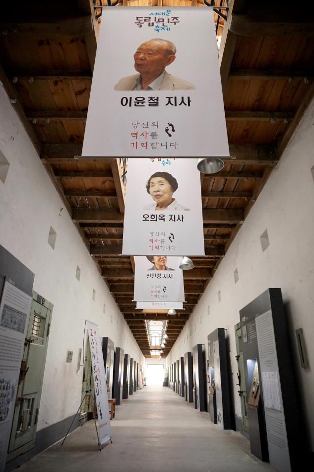 민주화 운동가들의 수감 생활을 볼 수 있게 꾸민 11옥사 내부