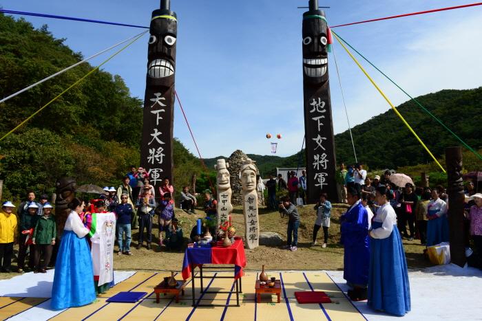 청양 칠갑산 장승문화축제 2019