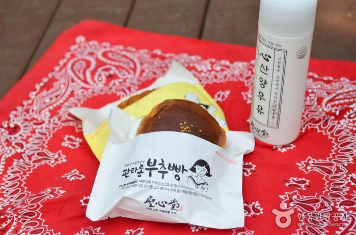 부추빵과 산양우유