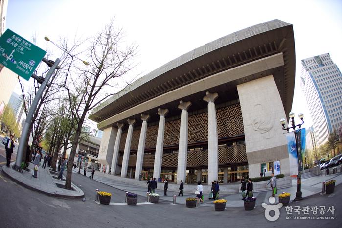 世宗文化會館(세종문화회관)