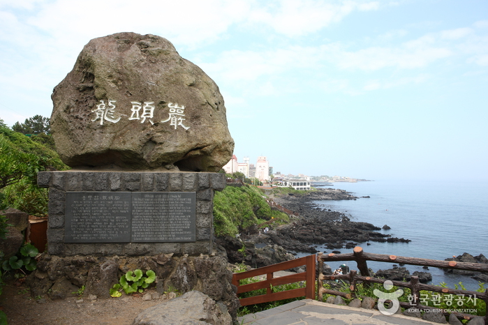 Yongduam Rock (Dragon Head Rock) ()