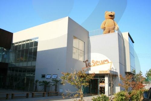 Teseum de Jeju (제주테지움)