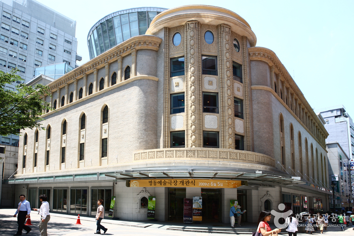 Myeongdong Arts Theater (명동예술극장)