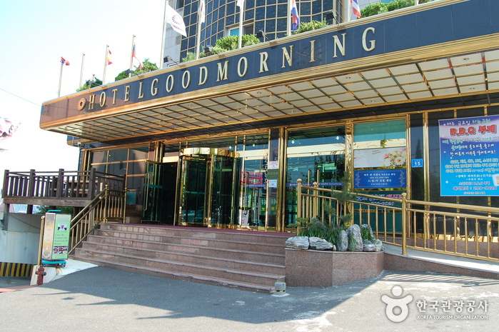 Ulsan Good Morning Hotel (울산 굿모닝 호텔)