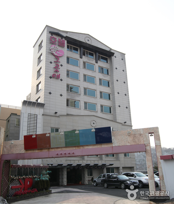 Hotel Nostalgia  - Goodstay (노스탈자 [우수숙박시설 굿스테이])