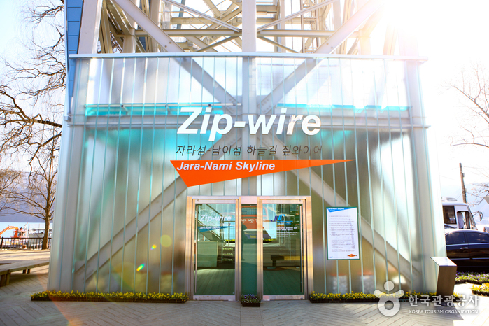 Namiseom Zip Wire (남이섬 짚와이어)